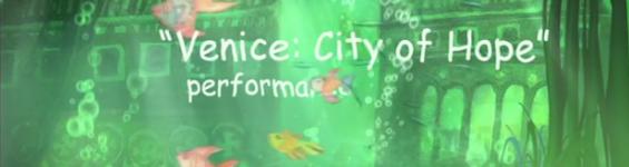 """Цикл І """"Венеція. Місто надії 2012-2013"""""""